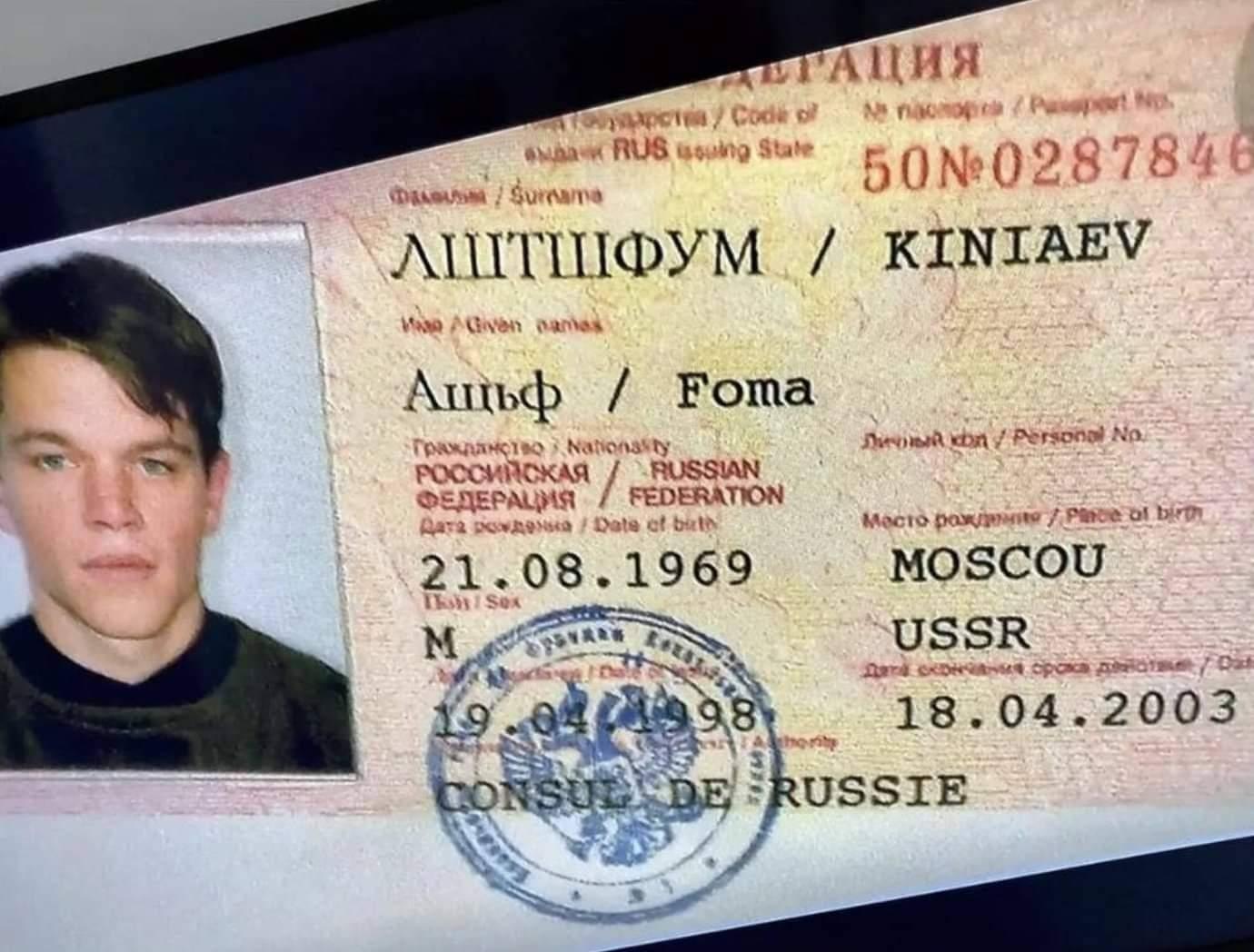 Happy Birthday Aschf Russian