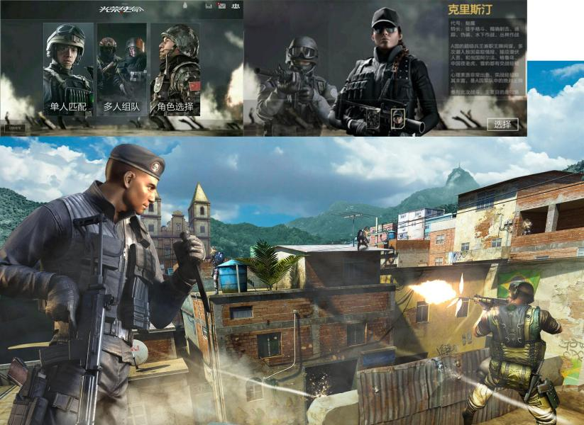 Games from Chinese Tencent  did ubi know this  they just copy     FluffGames from Chinese Tencent  did ubi know this  they just copy Capitao   Lesion  Ash and Favela  games name Glorious Mission and CrossFire