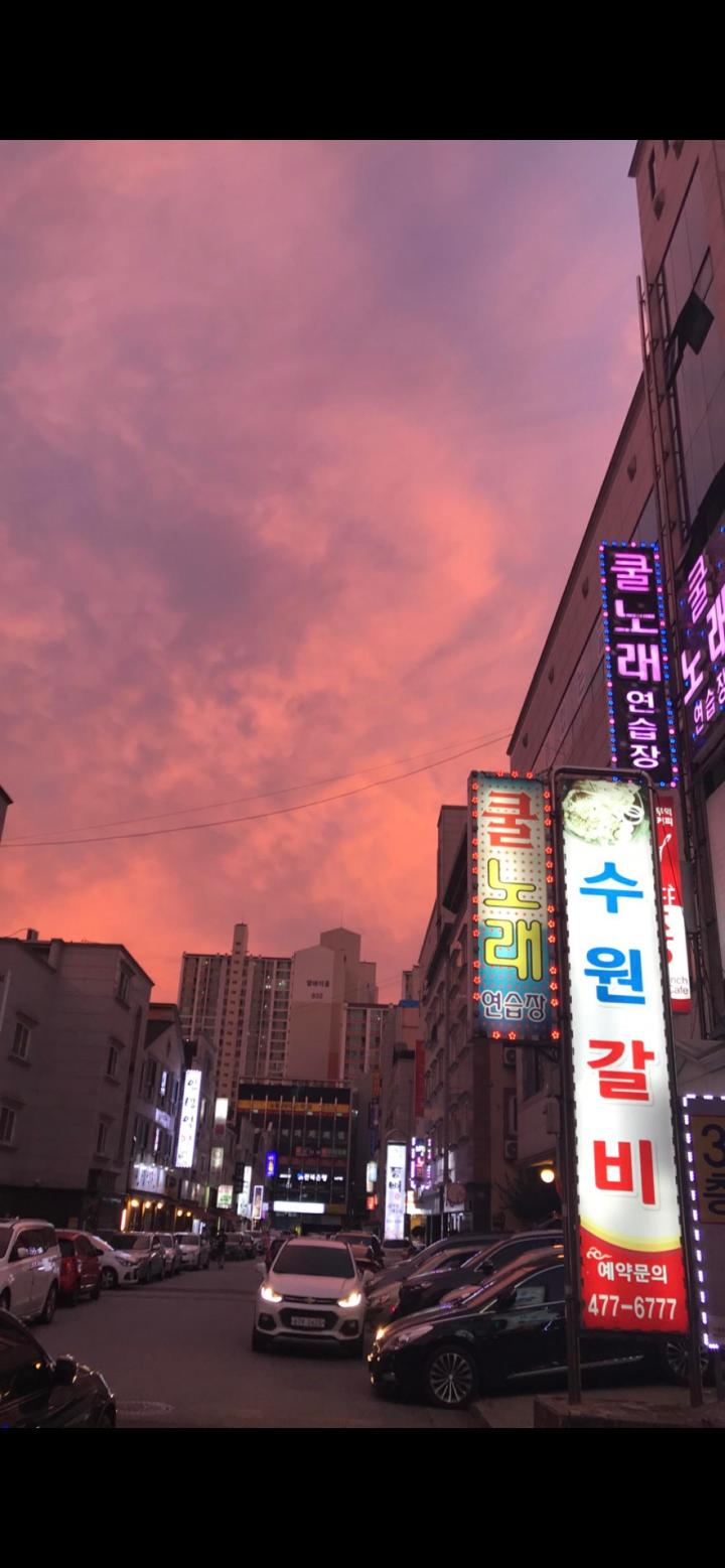 Pic of sunset I took in South Korea