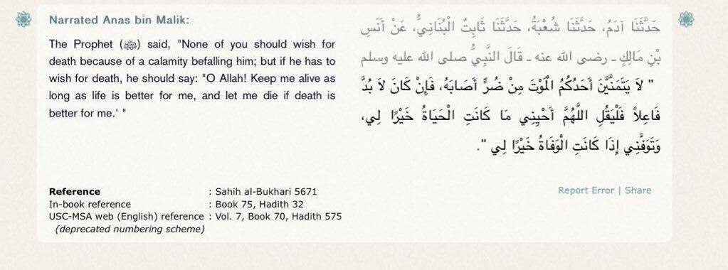 Beautiful Saying On Suicide Islam
