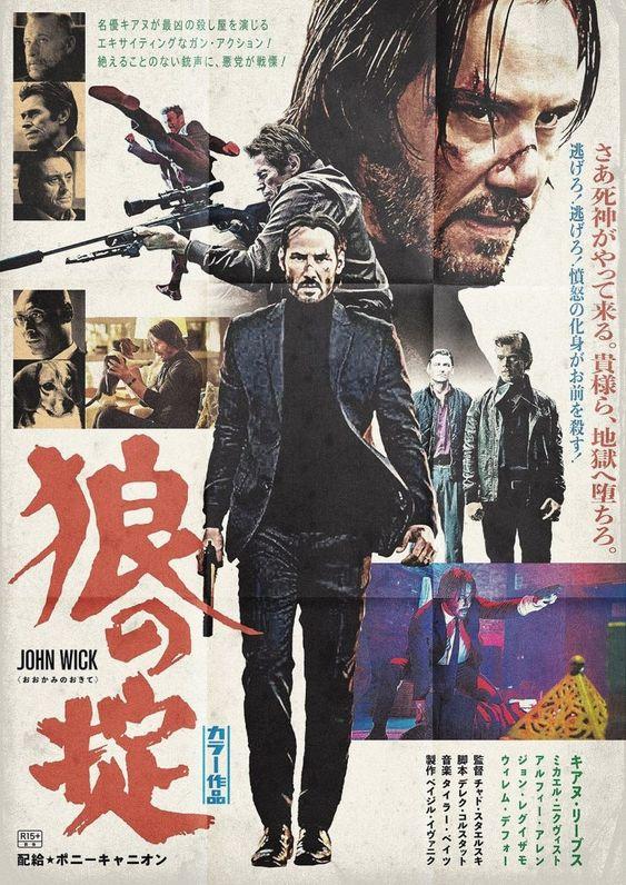 kami sama john wick s japanese poster