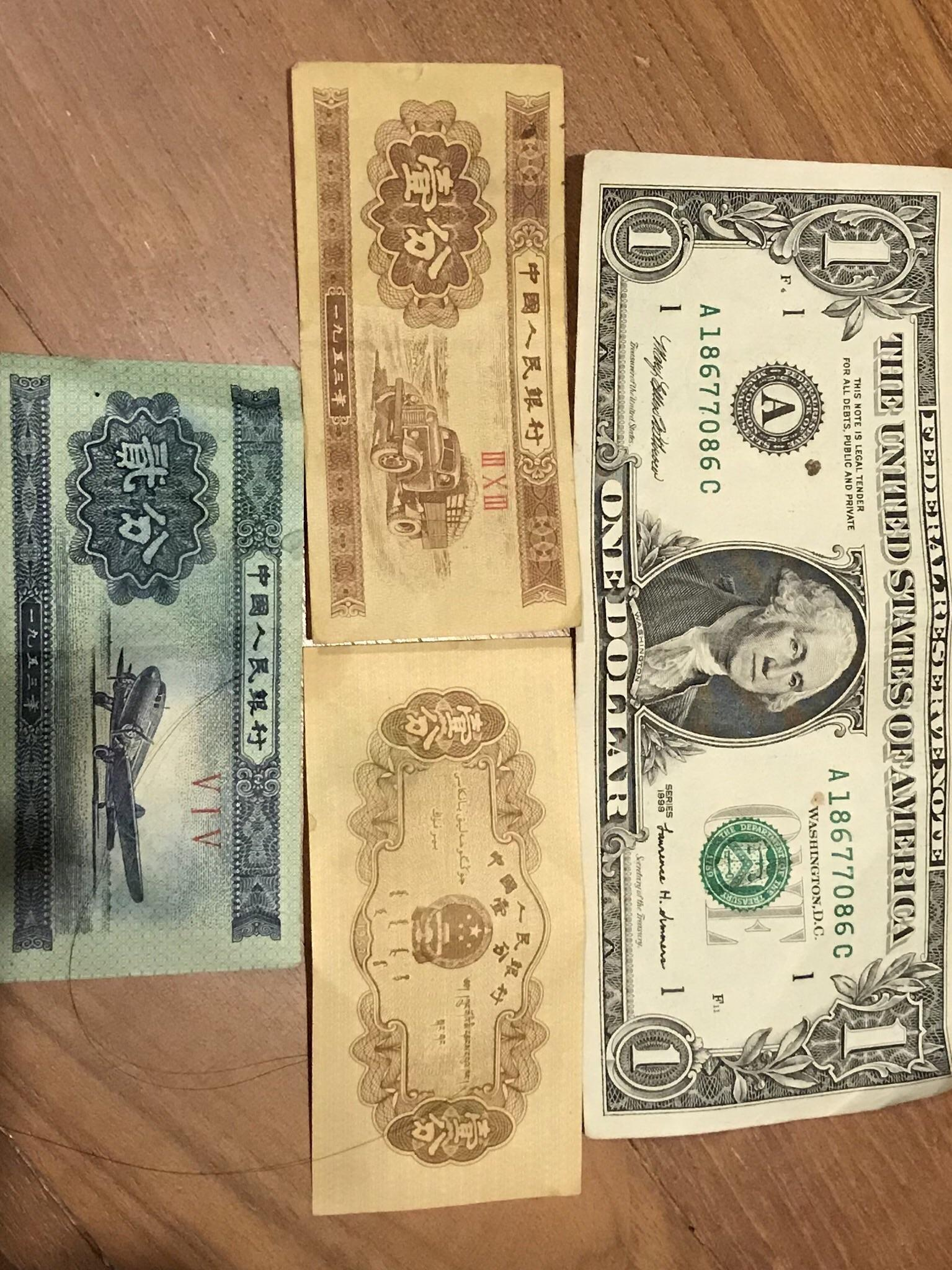 Help Identifying Very Small Chinese Notes Us Dollar Bill