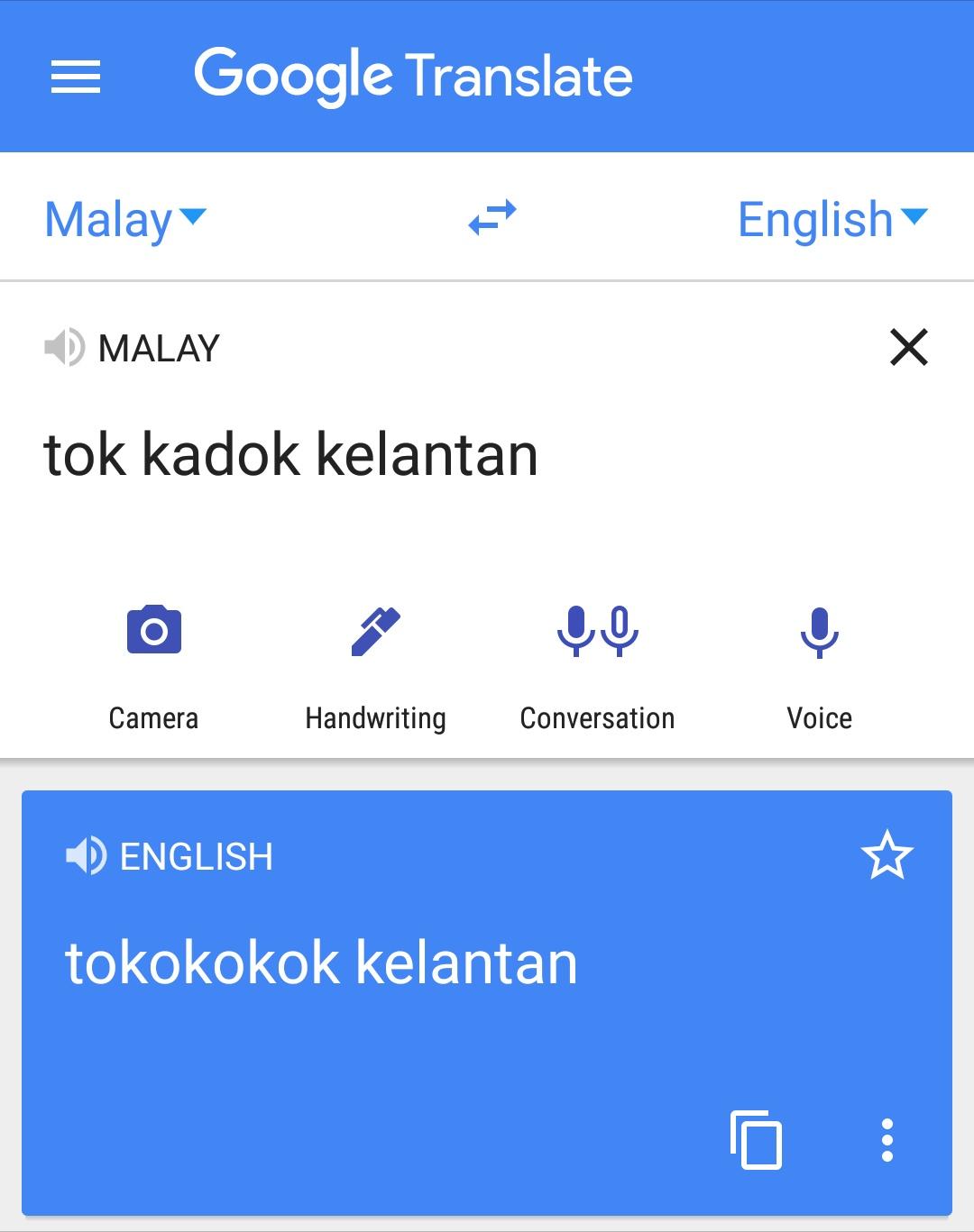 Bm To English Translation Google