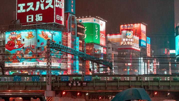 Shinjuku, Tokyo (Photo credit to Marek Okon) [3840 x 2160]