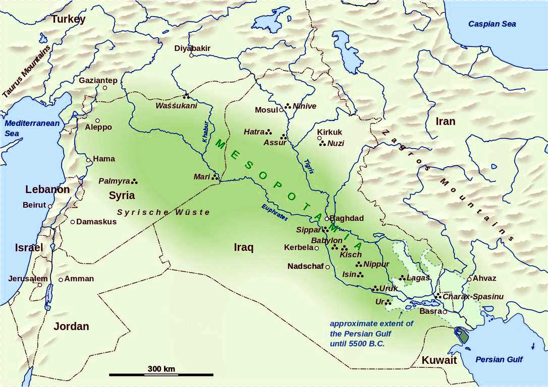 Mesopotamia The First Known Area Where Complex Human