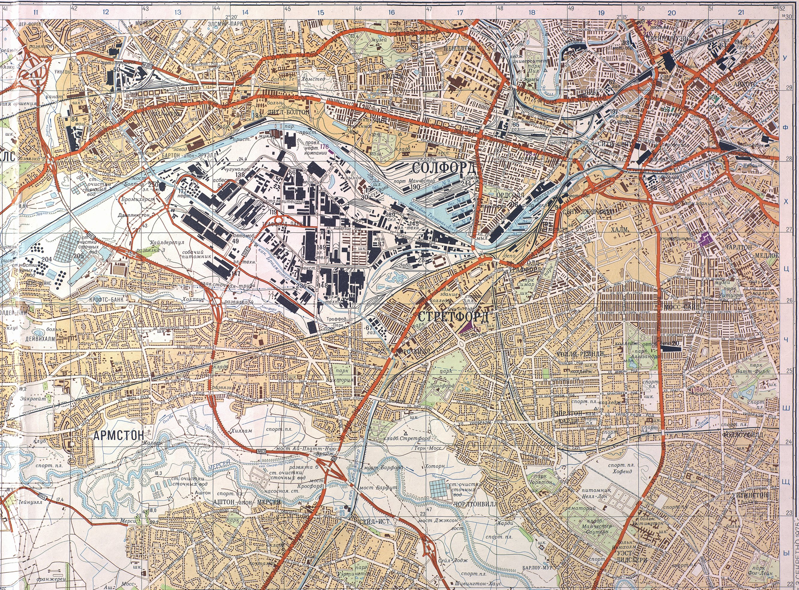 X Detailed Cold War Era Soviet Military Map Of