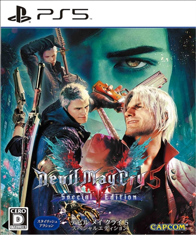 official boxart for devil may cry 5