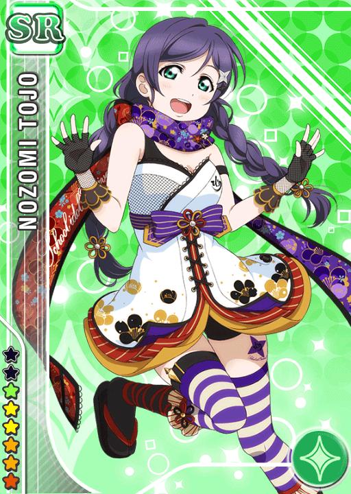 School Idol Tomodachi Cards Album 690 Toujou Nozomi SR