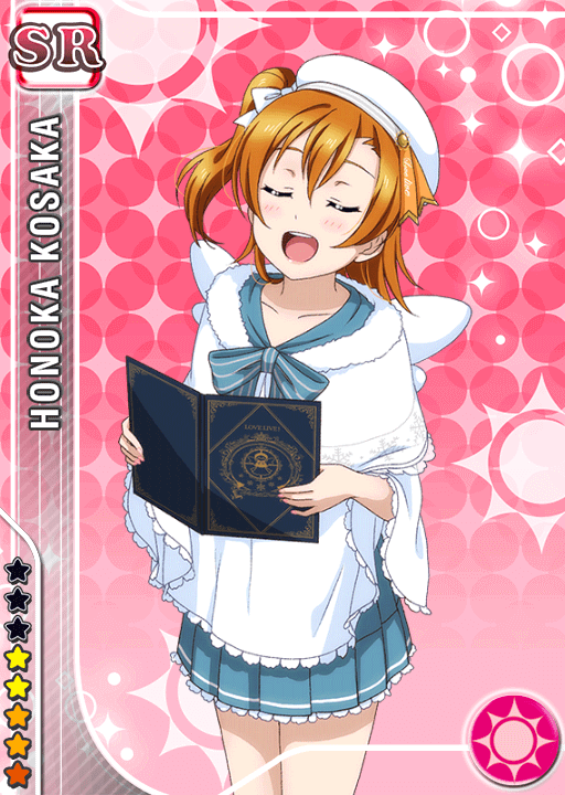 School Idol Tomodachi Cards Album 758 Kousaka Honoka SR