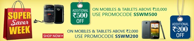 Get Additional 500 OFF on Mobile
