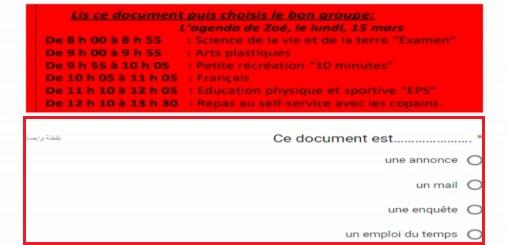 مراجعة + امتحان الكتروني فرنساوي للصف الاول الثانوي ترم ثاني  25138