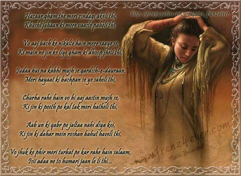 angel drishne