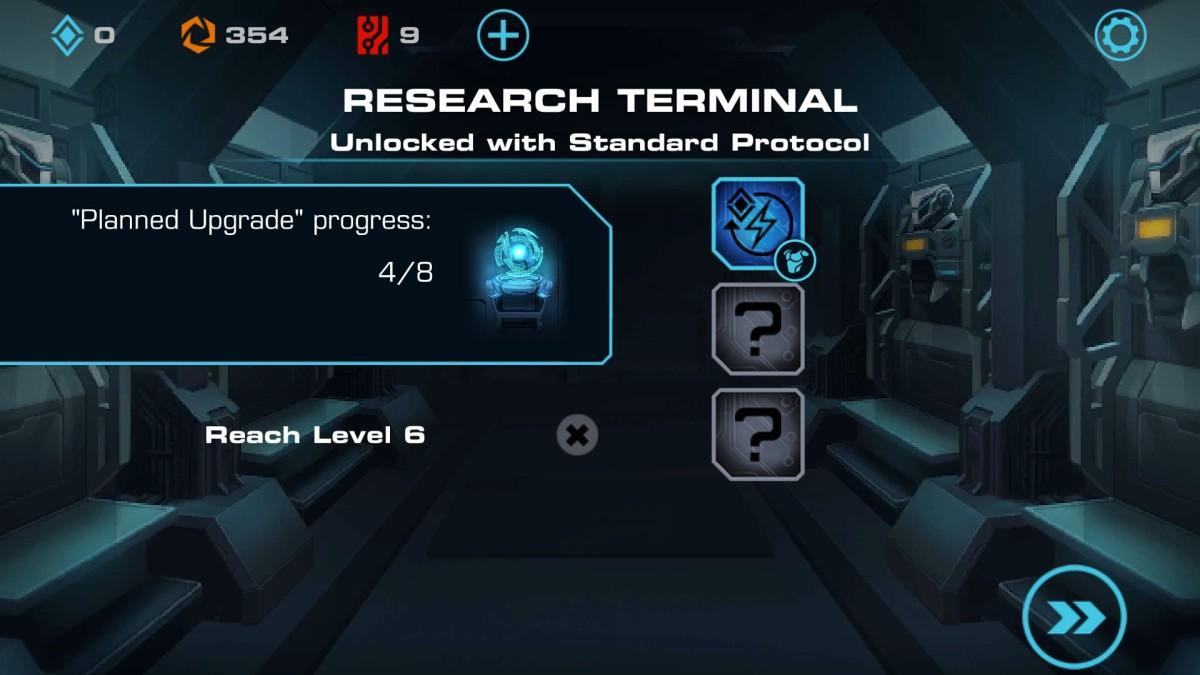 vector 2 research terminal