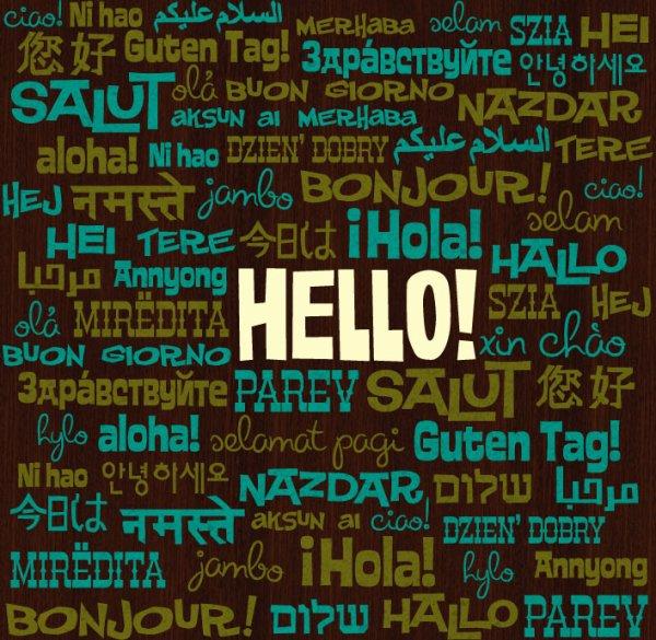 Blog De Phrase Citation Swag Blog De Phrase Citation Swag Skyrock Com