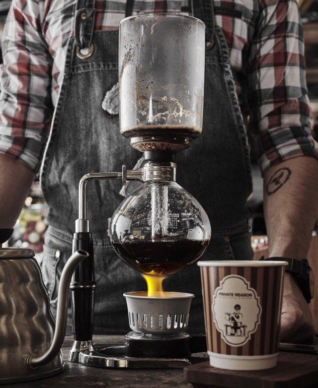 kahve-ic