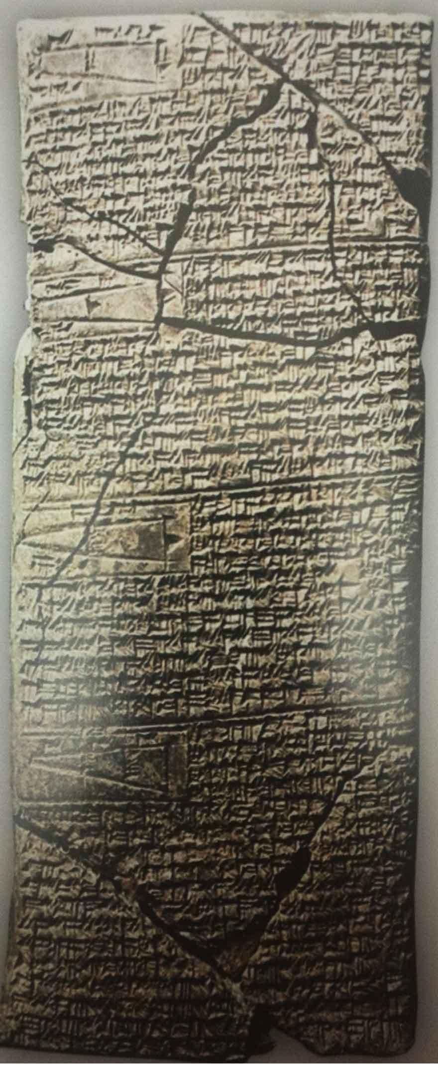 İbrahim Okur: MÖ 19. yüzyıla ait olan ve Babil'de bulunan bir tablet. 2,0x8,2x2,9 sm boyutlarında olan tablet, yamuklarla ve üçgenlerle ilgili çeşitli problemleri ve 60 tabanlı Sumer sisteminde çözüm yollarını göstermektedir. Tales'ten ve Piasagor'dan 1200 yıl önce Sumerlilerin geometri problemlerini nasıl çözdükleri bu tabletler üzerinde açıkça görülmektedir. Tablet üzerinde 4 problem, çözümleriyle birlikte yer almaktadır.