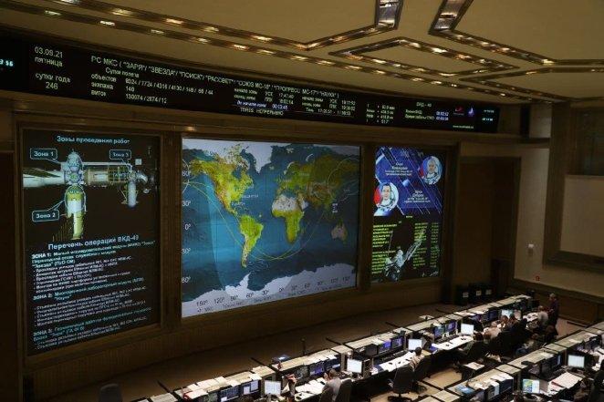 Rus kozmonotlar Nauka modülünde işbaşında 15