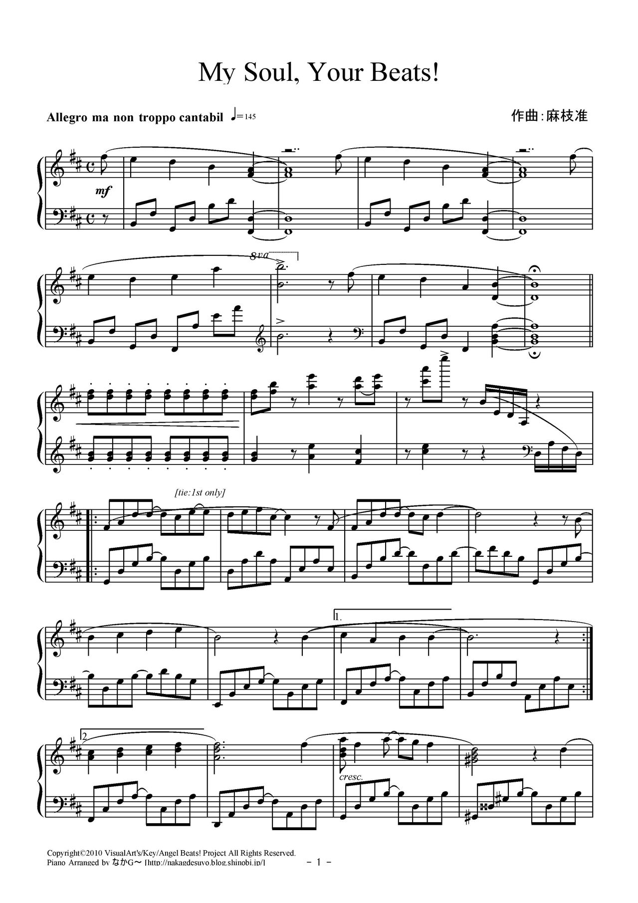 General Questions About Piano Sheet Music Notation