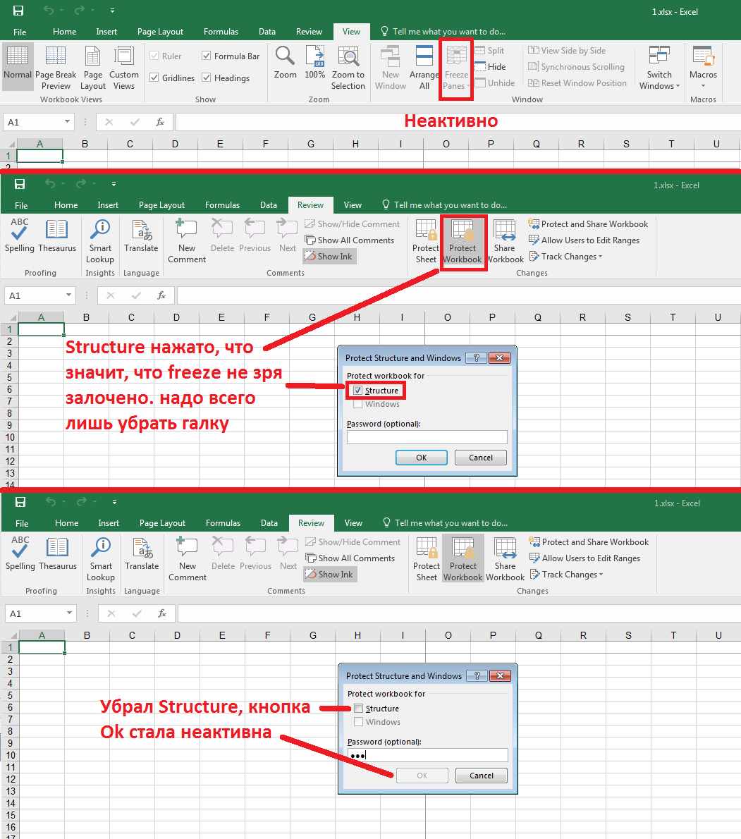 Worksheet Excel