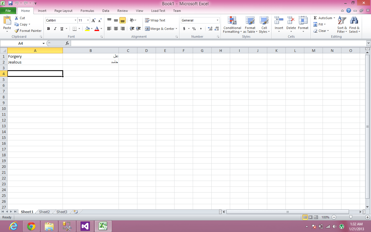 How To Get Row By Row Data From Excel In C