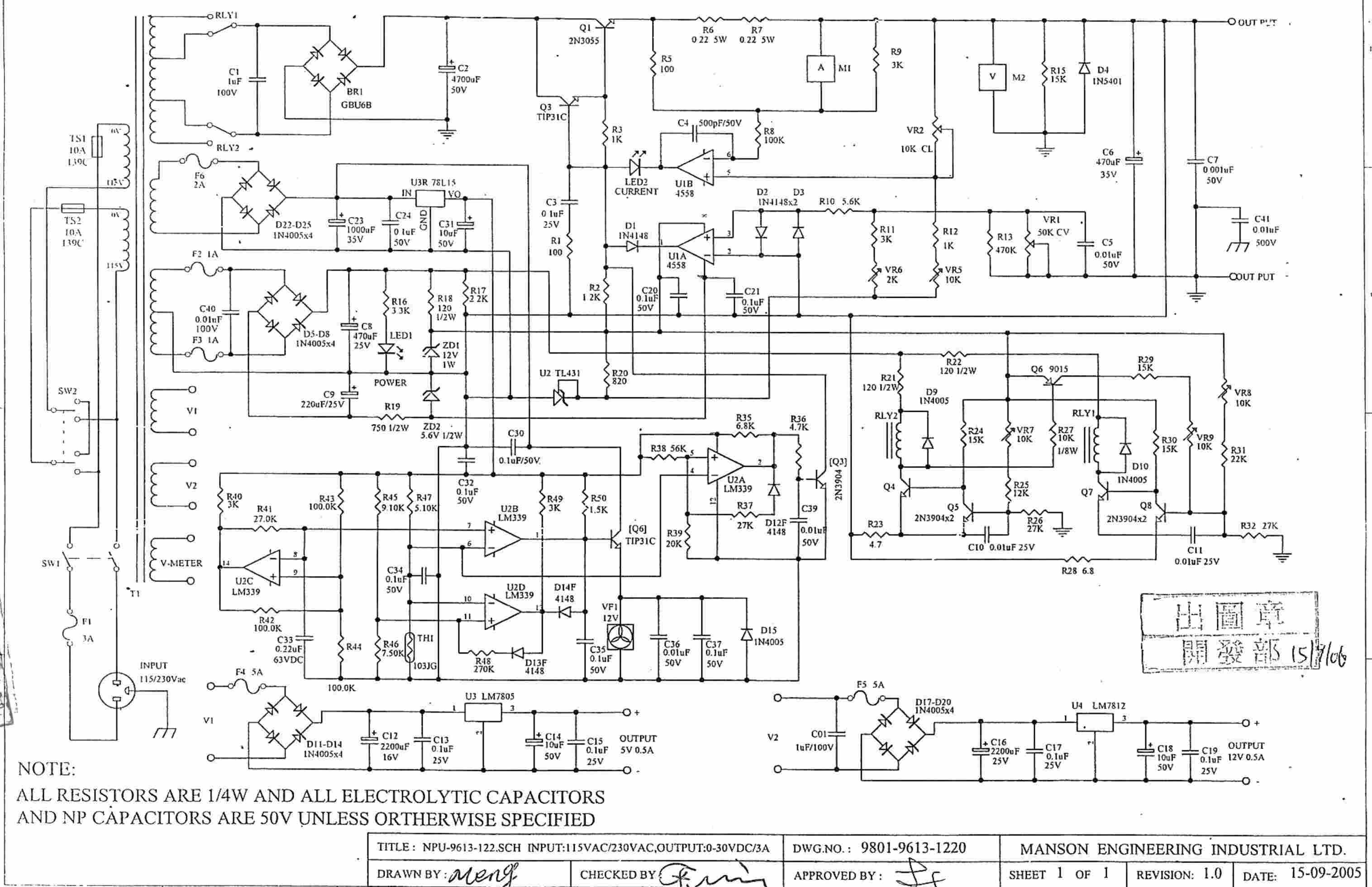 Lab Psu Based On A Single Power Amplifier