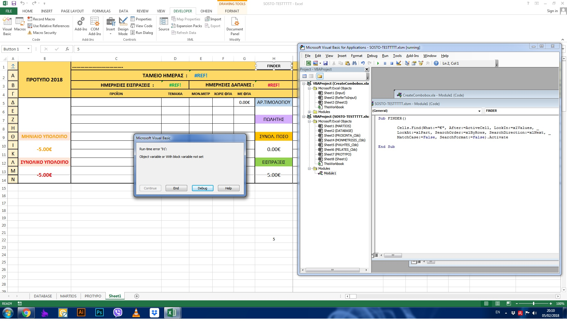 Vba Excel Find Function For Currency Formatted Cells