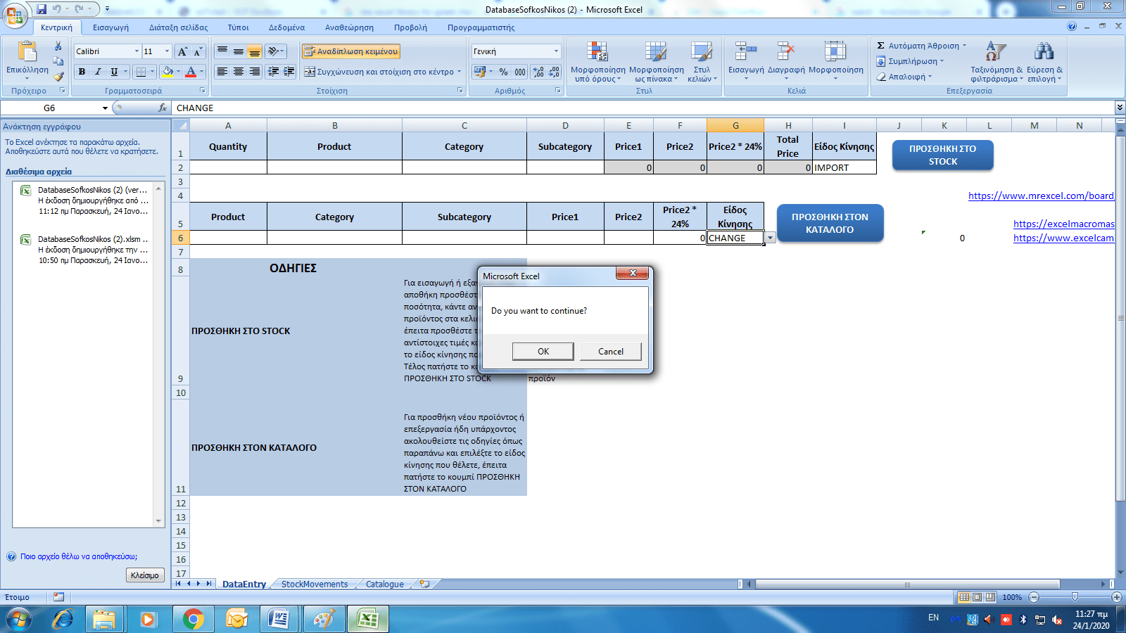 If Then Else Statement Makes Exactly The Same In Vba Excel