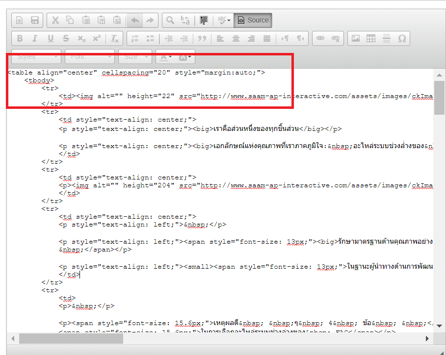 ckeditor table align center not working