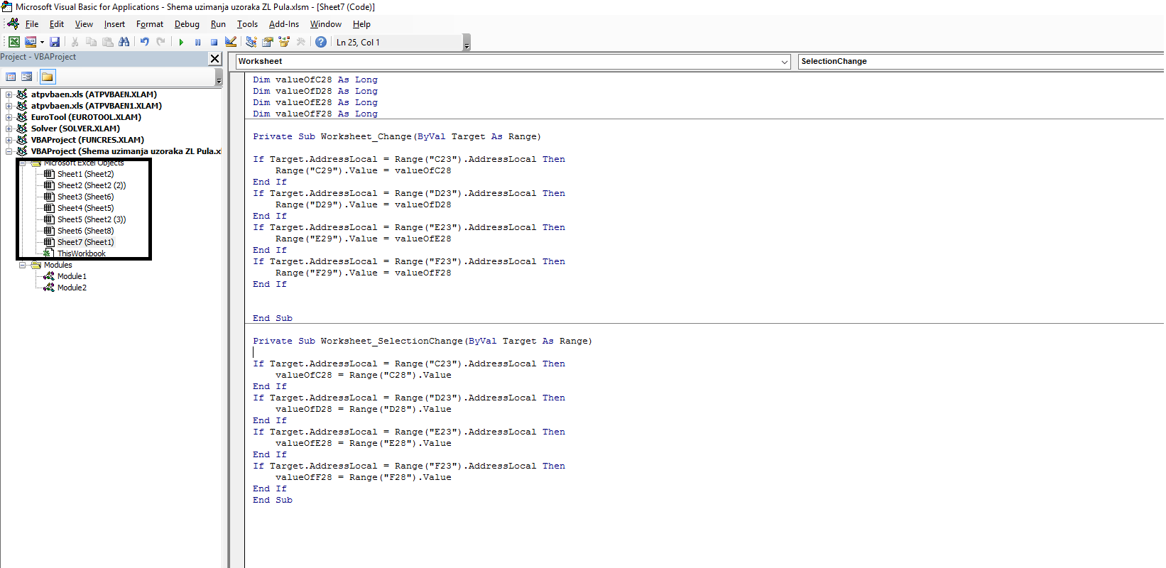 Record Data In Excel For Each Iteration