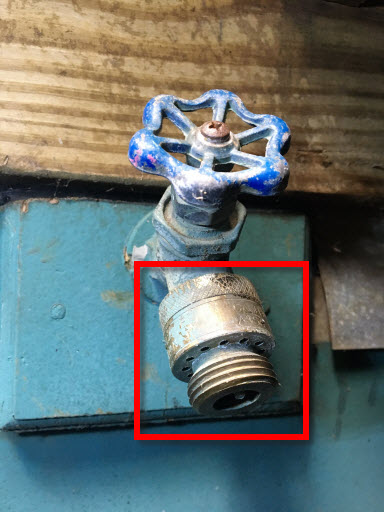 what is attached to this spigot and how
