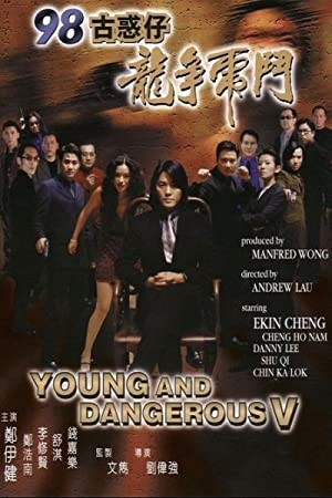 Young And Dangerous V Subtitle Indonesia