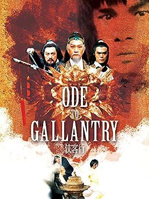 Ode to Gallantry Subtitle Indonesia