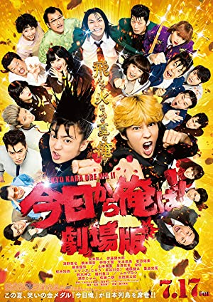 From Today, It's My Turn!!: The Movi Subtitle Indonesia