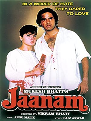 Jaanam Subtitle Indonesia