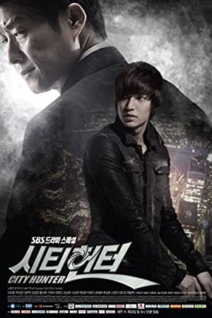 City Hunter Subtitle Indonesia