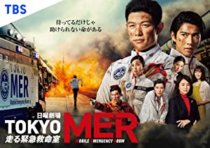 Tokyo MER Subtitle Indonesia