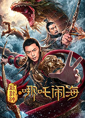 Nezha Conquers the Dragon King Subtitle Indonesia