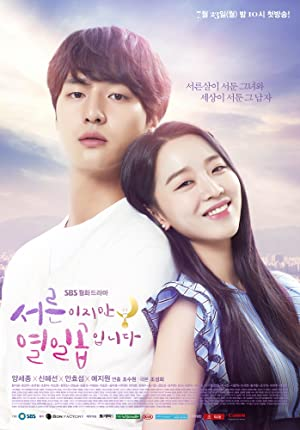Still 17 Subtitle Indonesia