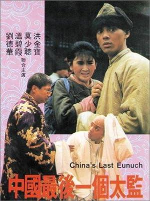 Lai Shi, China's Last Eunuch Subtitle Indonesia