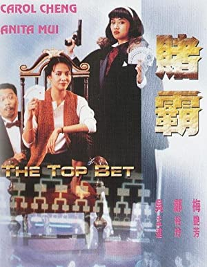 The Top Bet Subtitle Indonesia