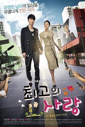 The Greatest Love Subtitle Indonesia