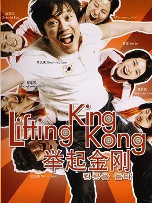 Lifting King Kong AKA Bronze Medalist Subtitle Indonesia