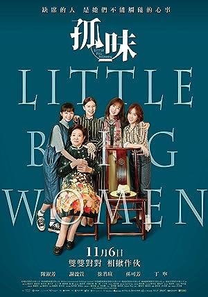Little Big Women Subtitle Indonesia