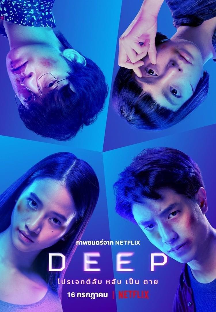 Deep Subtitle Indonesia