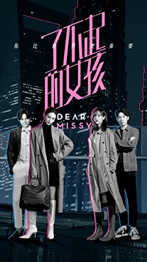 Dear Missy Subtitle Indonesia