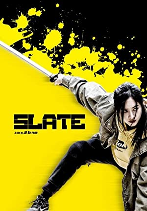 Slate Subtitle Indonesia
