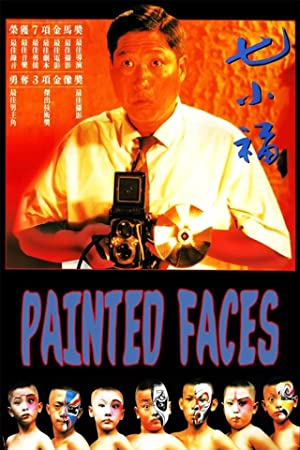 Painted Faces Subtitle Indonesia