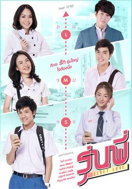 Senior Secret Love: My Lil Boy Subtitle Indonesia