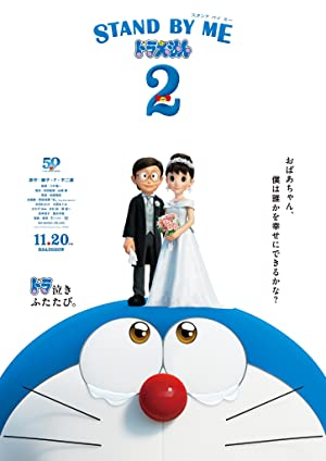Stand by Me Doraemon 2 Subtitle Indonesia
