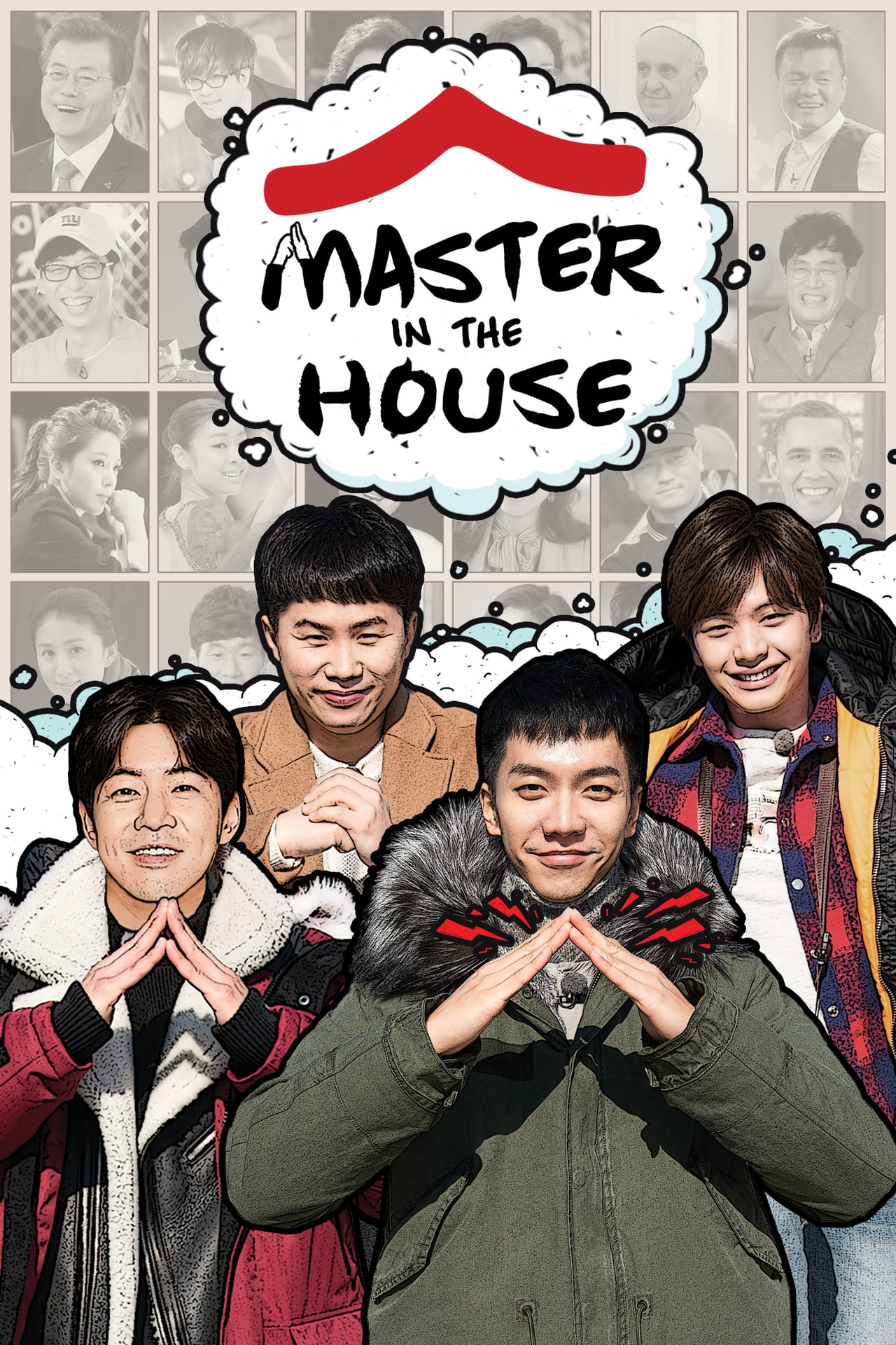 Master in the House (All the Butlers / Jibsabuilche / 집사부일체) Subtitle Indonesia